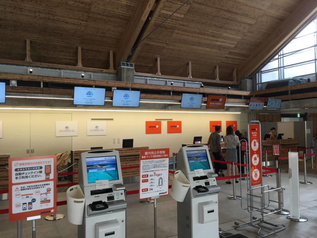 みやこ下地島空港 チェックインカウンター