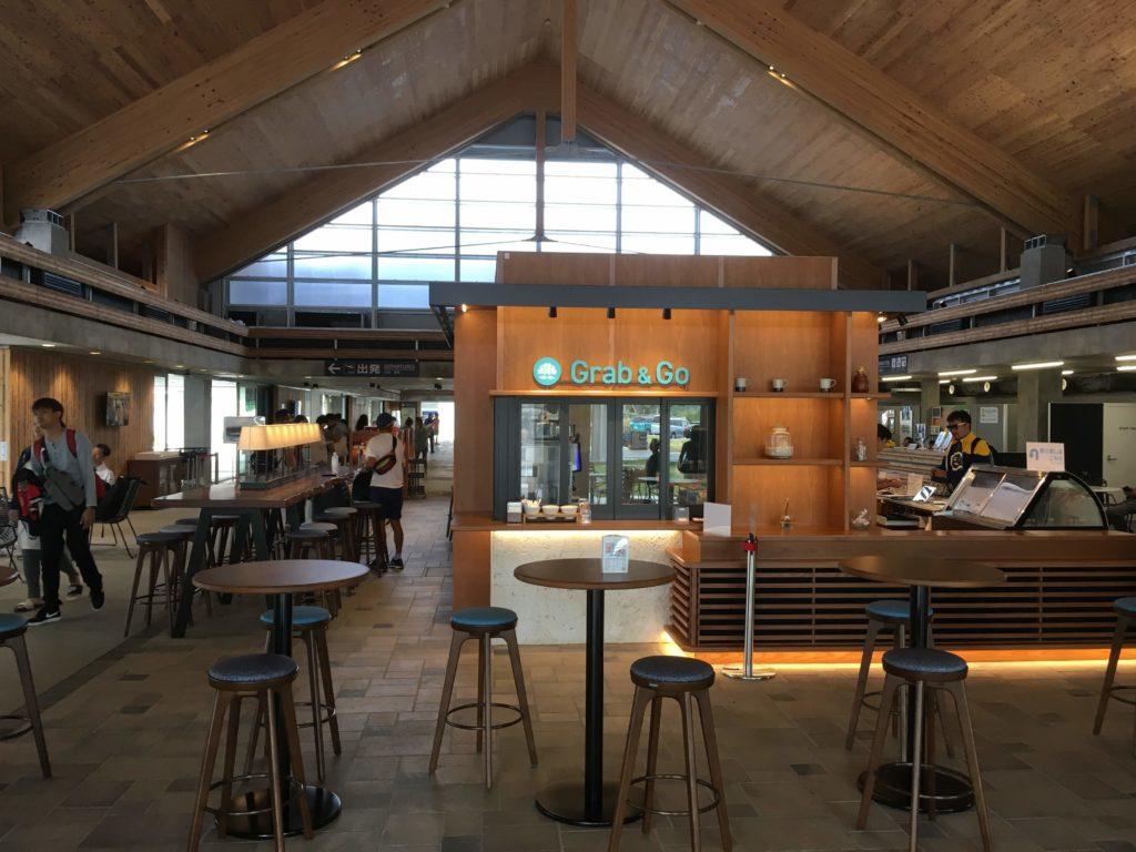 みやこ下地島空港 カフェ