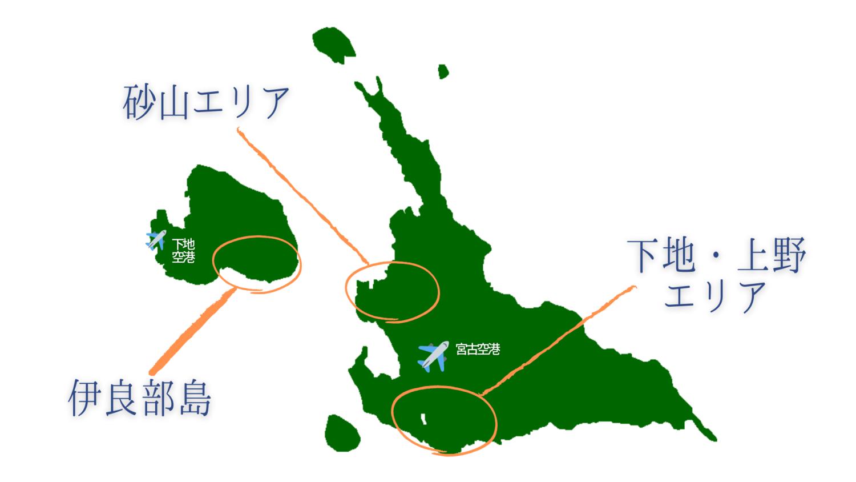 宮古島の高級ホテルが多いエリアマップ