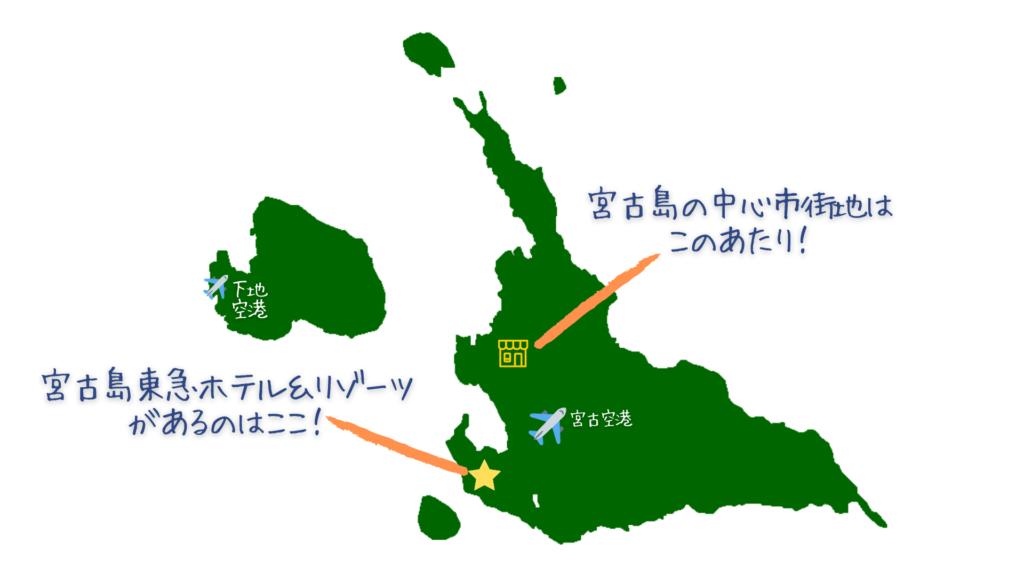 宮古島東急の場所 全体マップ